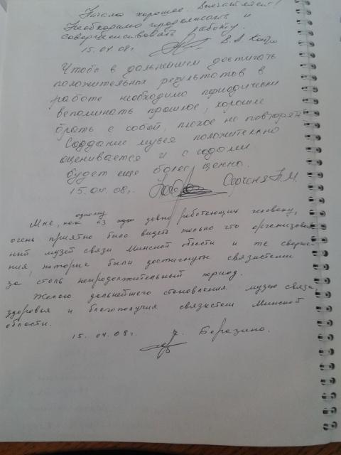 20140411_104831